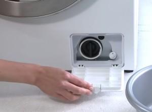 Samsung Wasmachine pomp filter reinigen